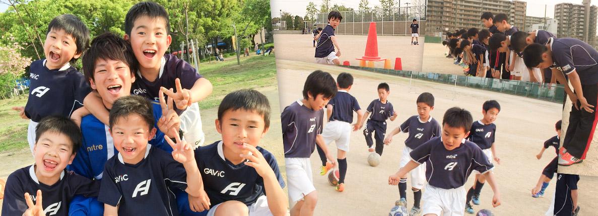 ファンフットボールアカデミー ブログ   北陸の初心者、幼児、小学生が対象の少年サッカースクール